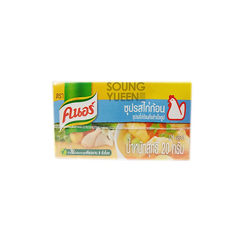KNORR CHICKEN BROTH CUBE 20G