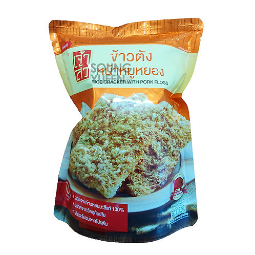 CHAOSUA RICE CRACKER WITH PORK FLOSS 100G