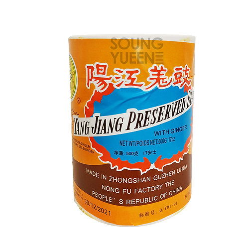 YANGJIANG SALTED BLACK BEAN WITH GINGER 500G