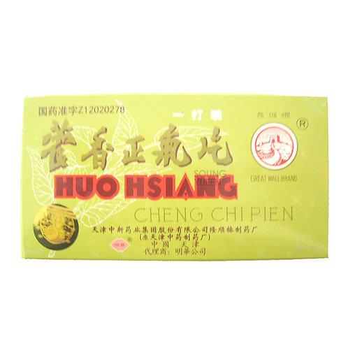 HUO HSIANG CHENG CHI PIEN 12/8TAB