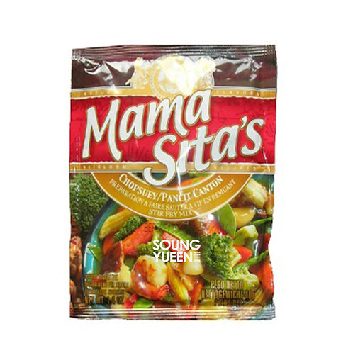 MAMA SITA'S STIR FRY MIX CHOPSUEY/PANCIT CANTON 40G