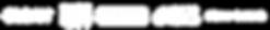 brands logo web.png