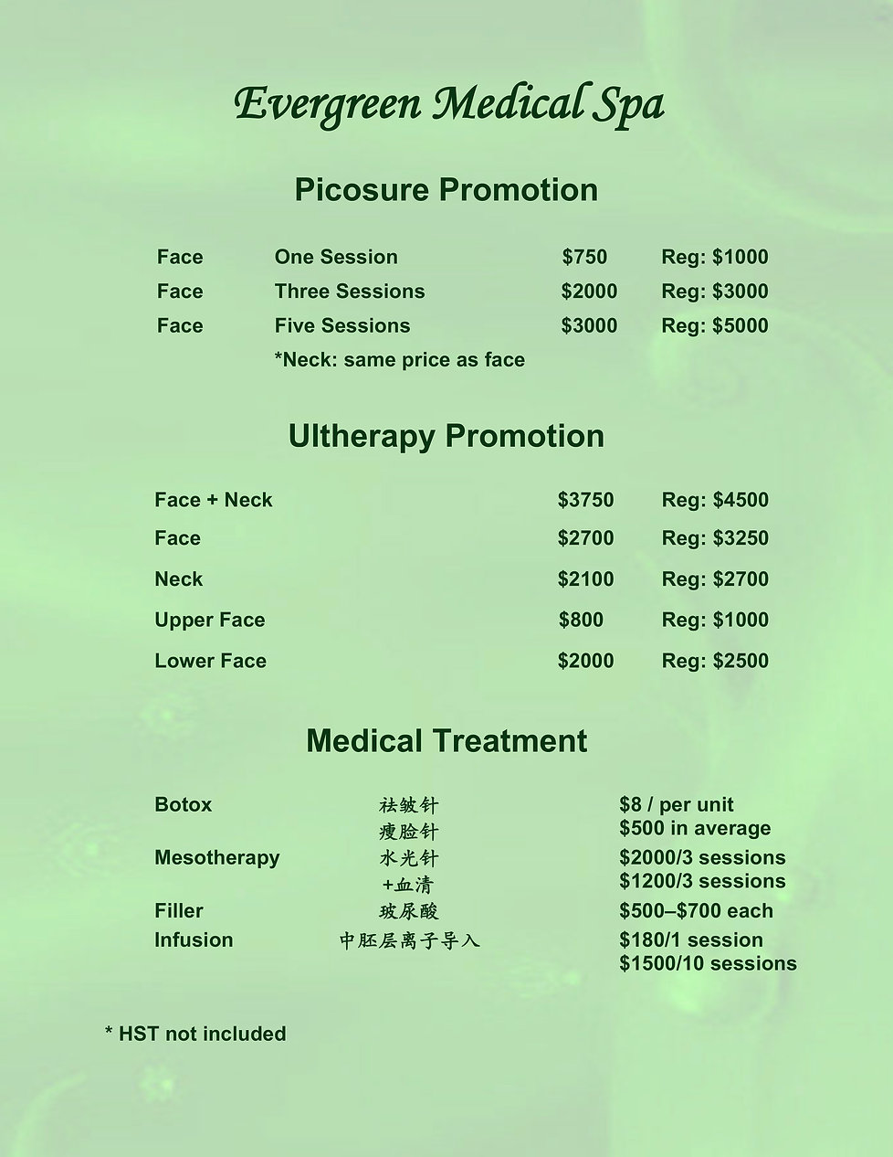 Ultherapy&Picosure&Mesotherapy Price Lis
