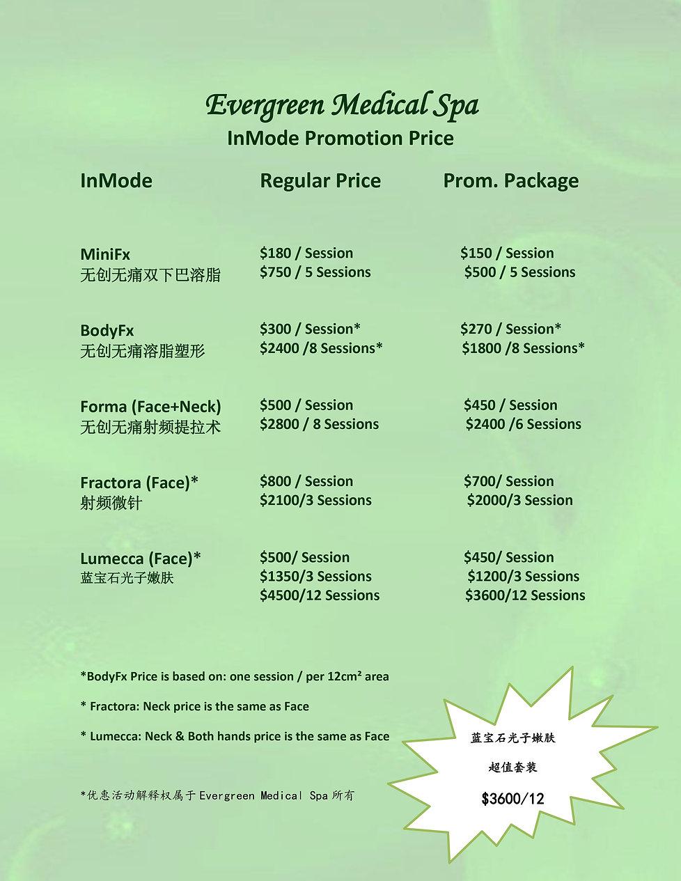 Evergreen Price List 2021 for website update-2.jpg