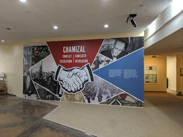 Chamizal Inside Wall