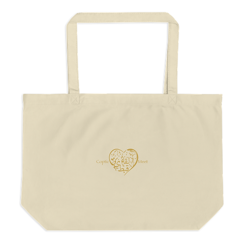 Large Organic Cotton Tote Bag