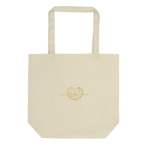 100% Certified Organic Cotton Eco Tote Bag