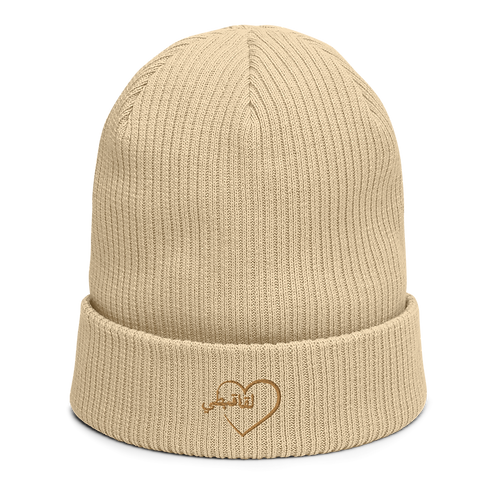 Organic Cotton Ribbed Beanie