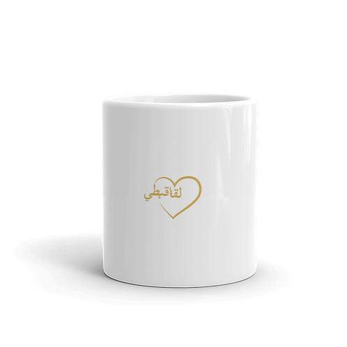 White and Glossy Mug