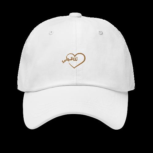 100% Chino Cotton Twill Hat