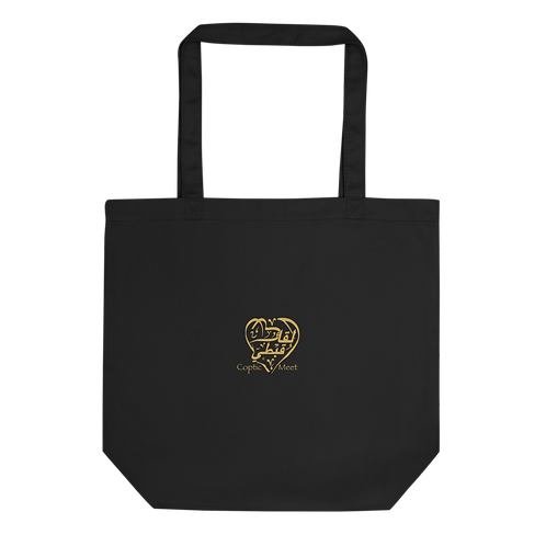 Eco Tote Bag 100% Certified Organic Cotton