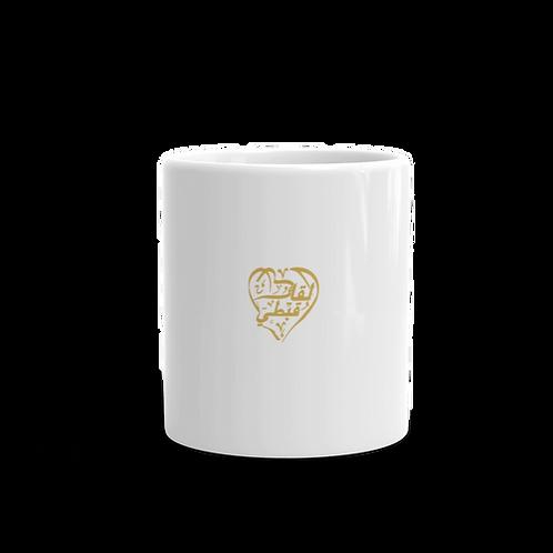 Dishwasher and Microwave Safe Mug