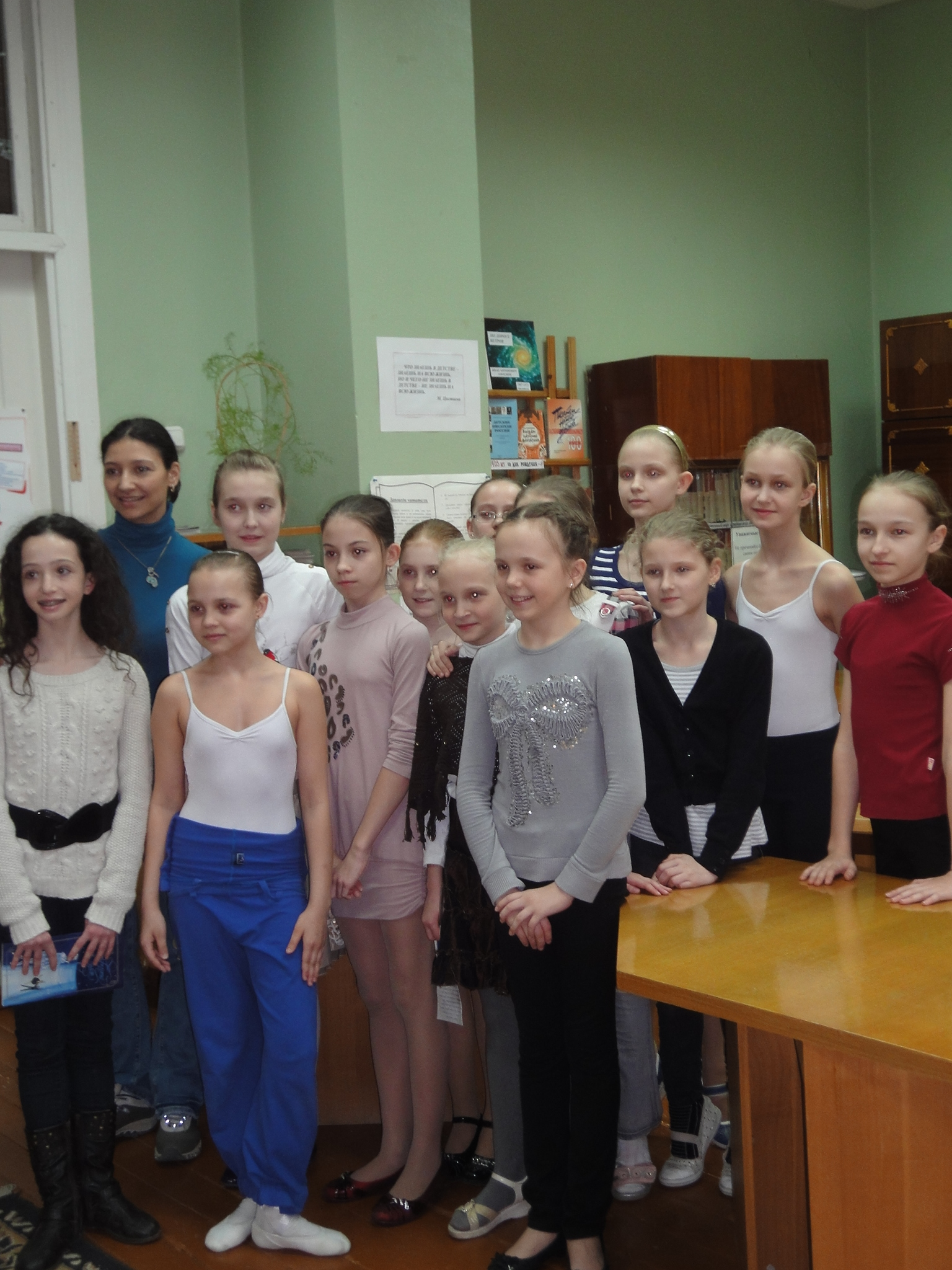 Perm State Ballet