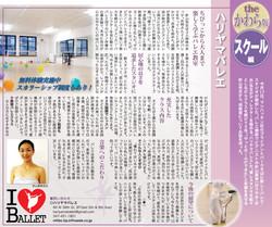 Daily Sun Hariyama