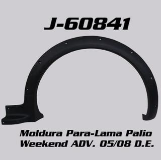 moldura_para_lama_palio_weekend_adv_J-60