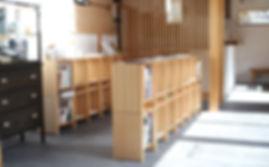 book stool