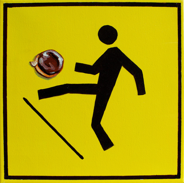 Caution: Donuts