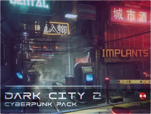 Dark City 2 - Cyberpunk pack Unity 3D Asset Store