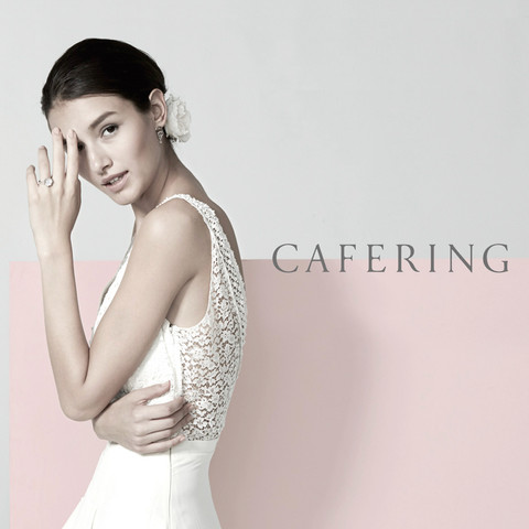CAFERING