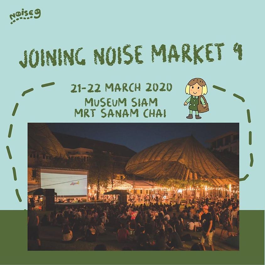 Noise Market Festival #9 [CANCELED]