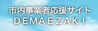 スクリーンショット 2020-05-21 9.09.35.png