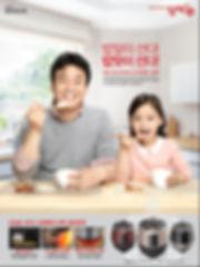 딤채_포스터 (4).jpg