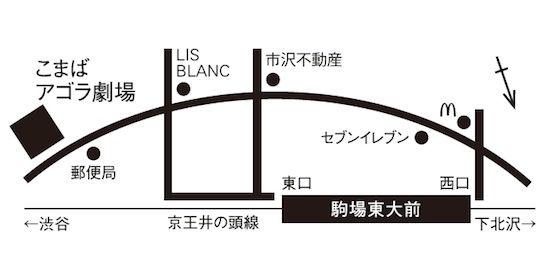 agora_map2016_big.jpg