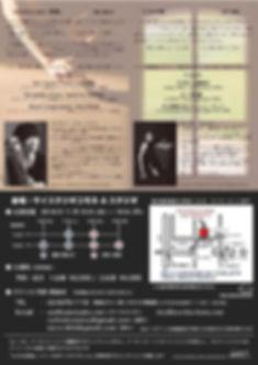 18-11-16-2.jpg