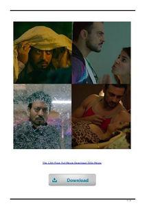 Dhan Dhana Dhan Goal 720p Download Movie
