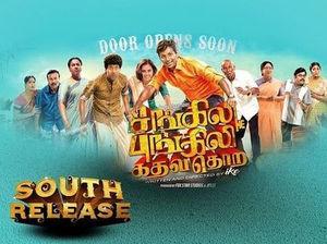 torrent movie sites tamil