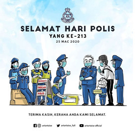 PJ City FC pay tribute to police on Police Day