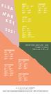 Flea Market Calendar 2021