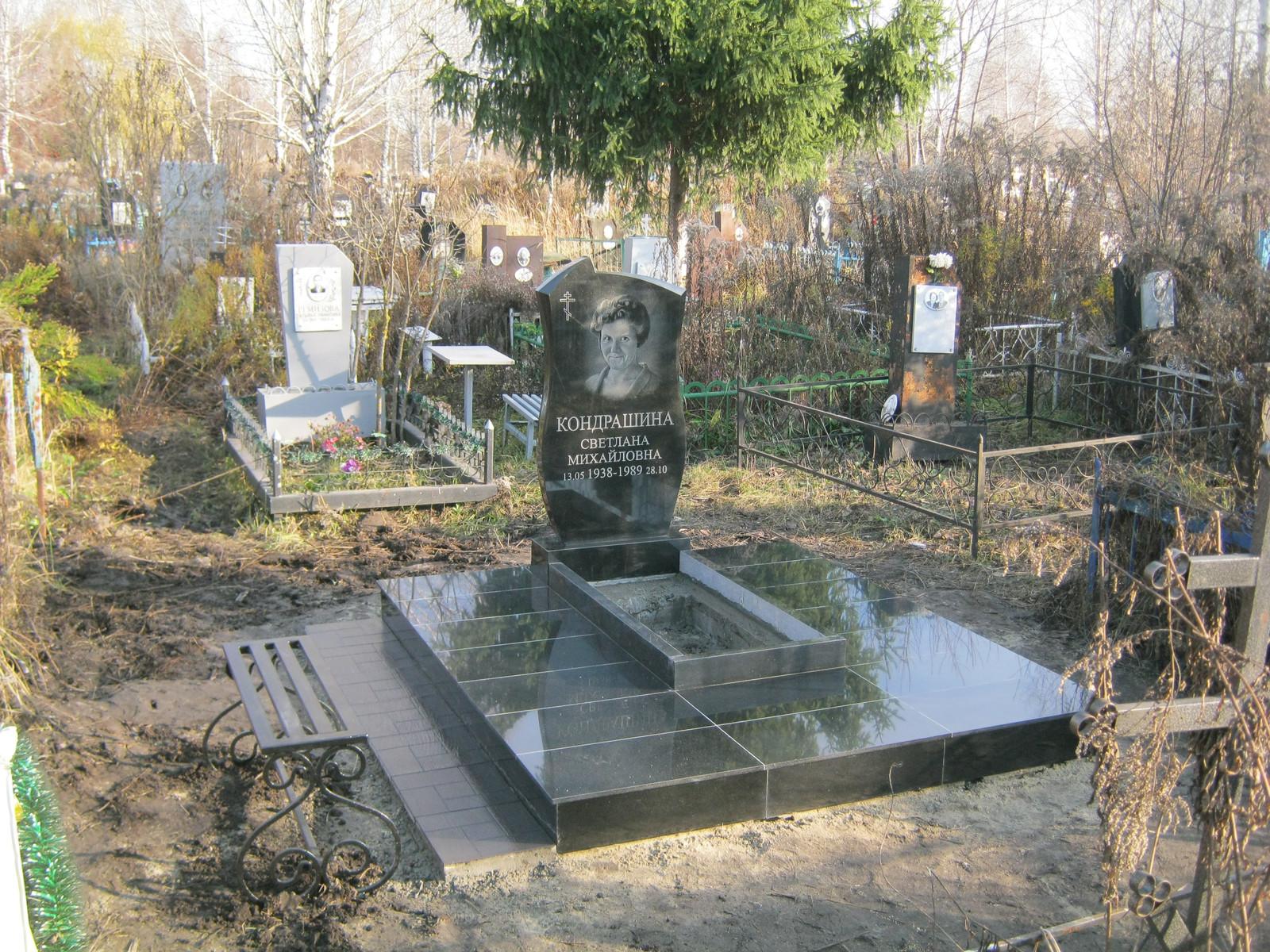 Памятники цена пенза изготовление надгробий