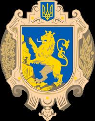 Чемпіонат Львівської області з карате