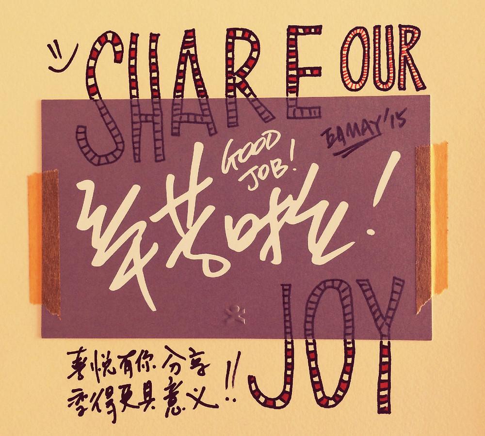 share-03.jpg