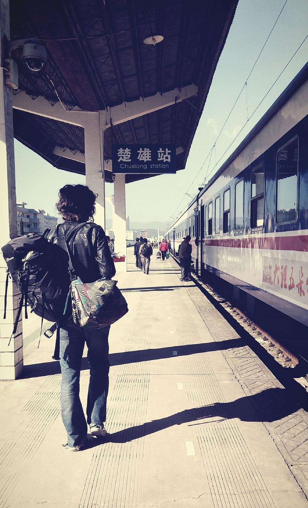 chuxiong-07.jpg