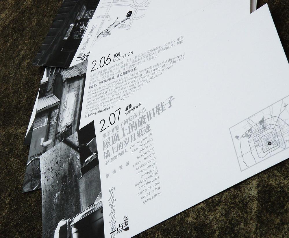 alb-02.jpg