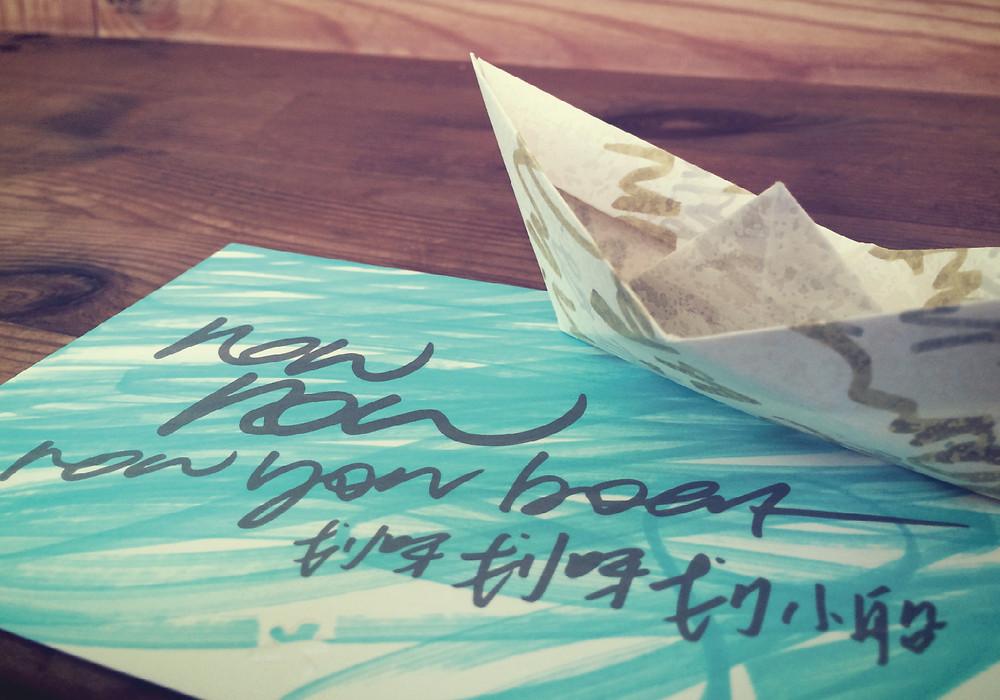 origami-06.jpg
