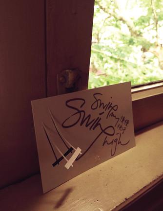 Swing my swing high 慢慢·快活