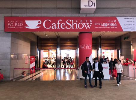 淺談咖啡: 首爾咖啡展