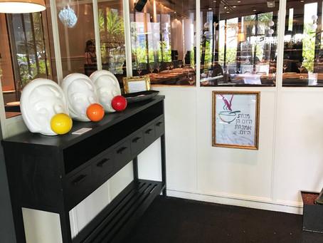 תערוכה משותפת במסעדת טוטו