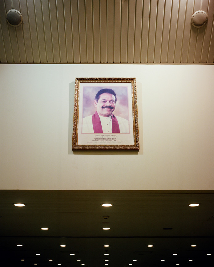 SriLanka_AirportPortrait.jpg