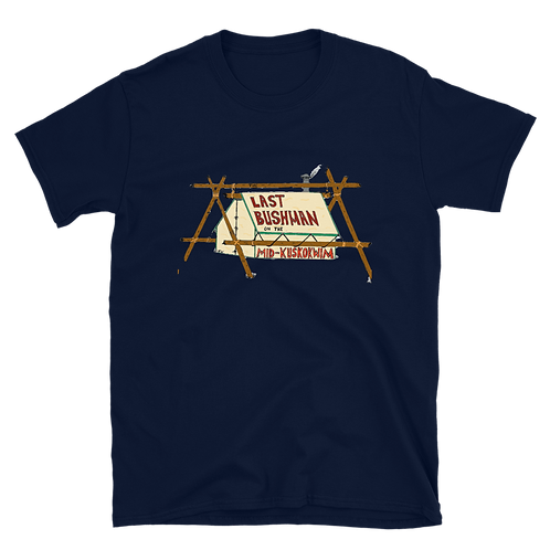 The Last Bushman - Short-Sleeve Unisex T-Shirt