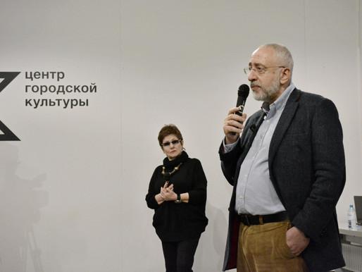 ЛЕКЦИЯ НИКОЛАЯ СВАНИДЗЕ. ФОТО
