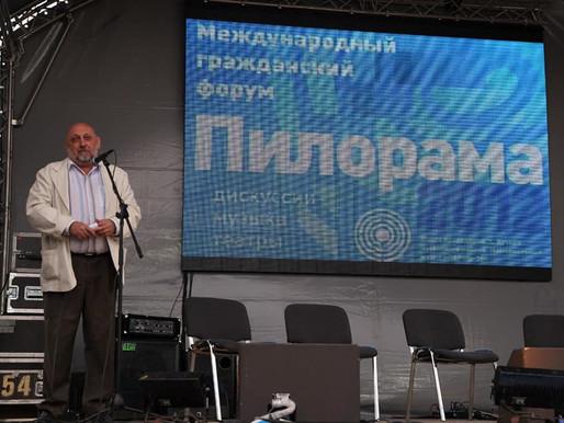 """ПИЛОРАМЕ"" 15 ЛЕТ!"