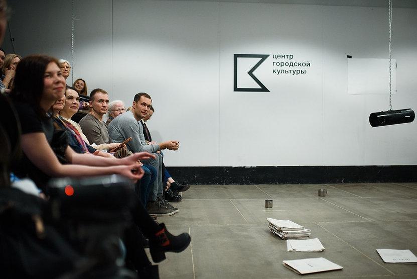 Миссия_фото Никиты Чунтомова с показа спектакля Прощай, Блюхер.jpg