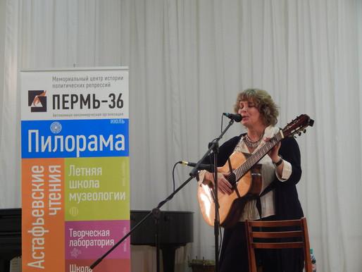 Концерт Нателлы Болтянской. Регистрация