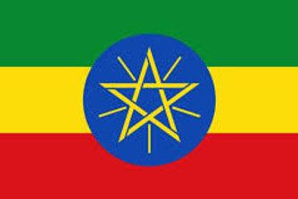 Ethiopia: Yirgacheffe