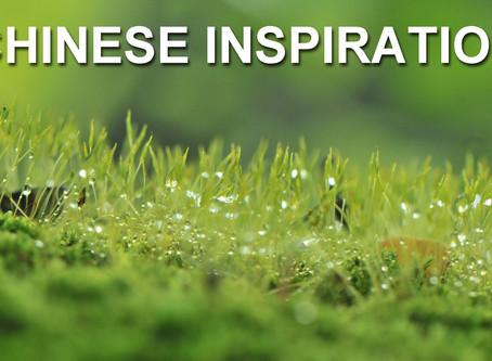 Chinese Inspiration (Royalty Free Music)