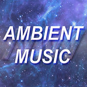 Эмбиент музыка